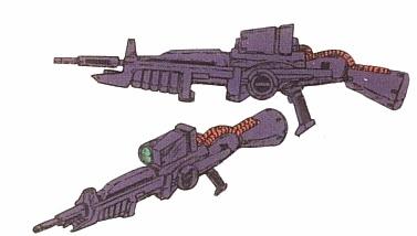 File:Amx-107-beamrifle.jpg
