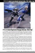 Gundam 00V Shell Flag02