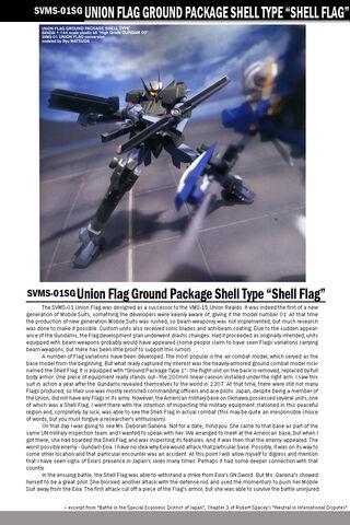File:Gundam 00V Shell Flag02.jpg