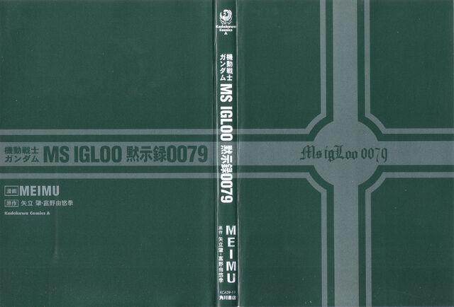 File:IGLOO M 0000-c.jpg