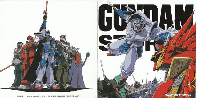 File:SD Gundam Gaiden.jpeg