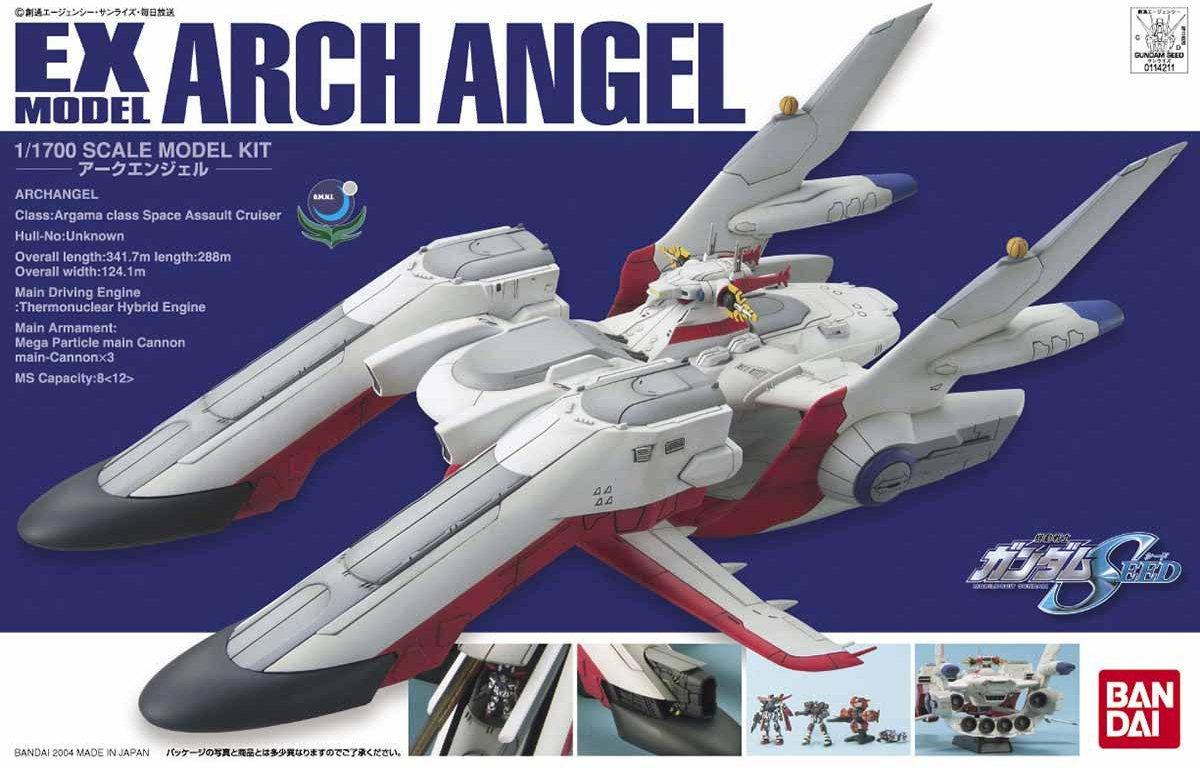 File:EX-Archangel.jpg