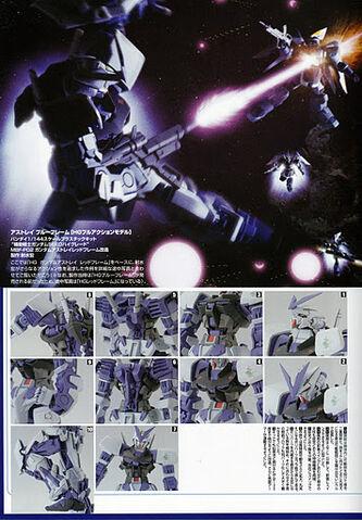File:Gundam Seed Astray Masters -031.jpg