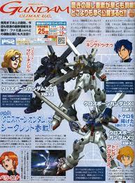 File:Gundamdddddddddddaaaaaaaaaaappp.jpg