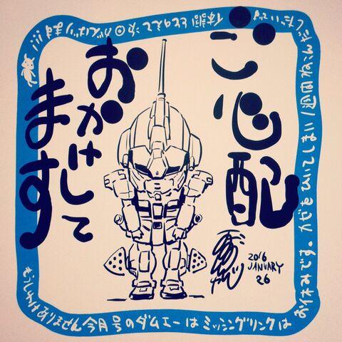 File:Junji Ohno 132.jpg
