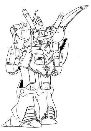 File:AMX-117R-r.jpg