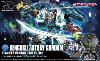 File:HG Sengoku Astray Gundam Plavsky Particle Clear.jpg