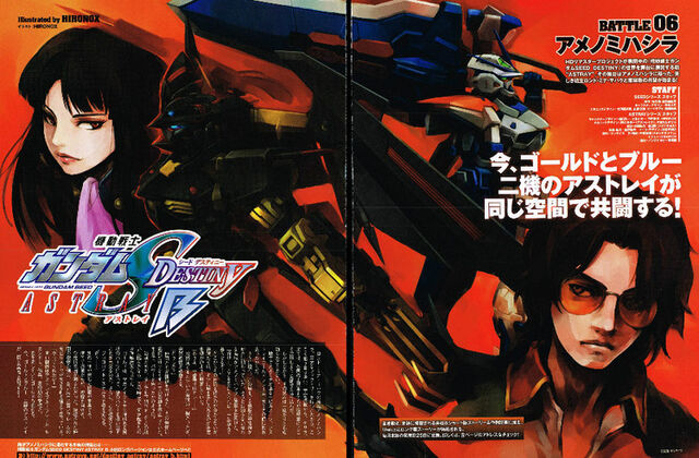 File:SEED Destiny Astray B battle 06.jpg