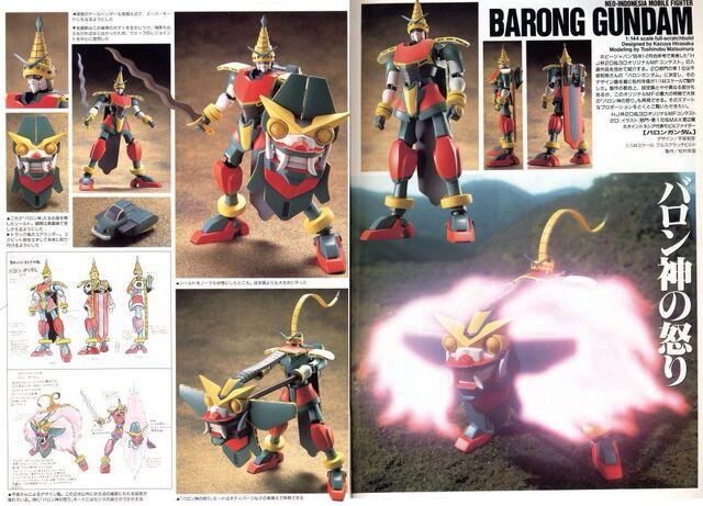 File:Barong Neo Indonesia.jpg