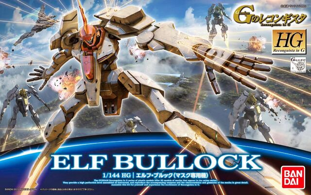File:HG Elf Bullock.jpg