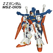 File:MSZ-010S EVOLVE.jpg