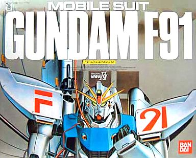 File:OldGundamF91-60.jpg