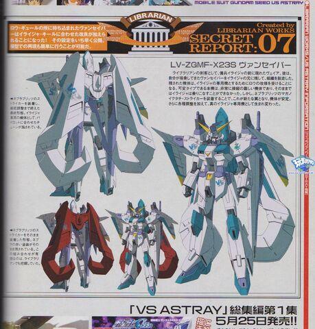 File:Vent Saviour Gundam0.jpg