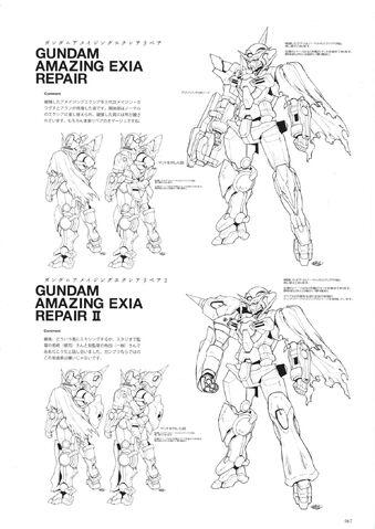 File:Amazing exia repair.jpeg