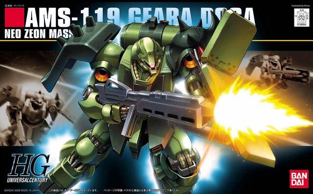 File:AMS-119 Geara Doga.jpg