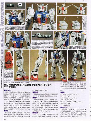 File:Gundam-Zephyranthes-022.jpg