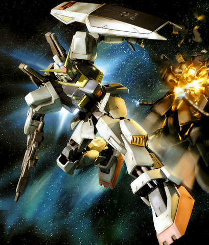 File:Gundam Mk-II Boxart without Lettering.png