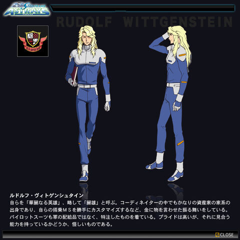 File:Astrays character 08.jpg