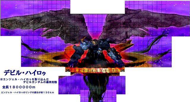 File:Devil Halo.jpg