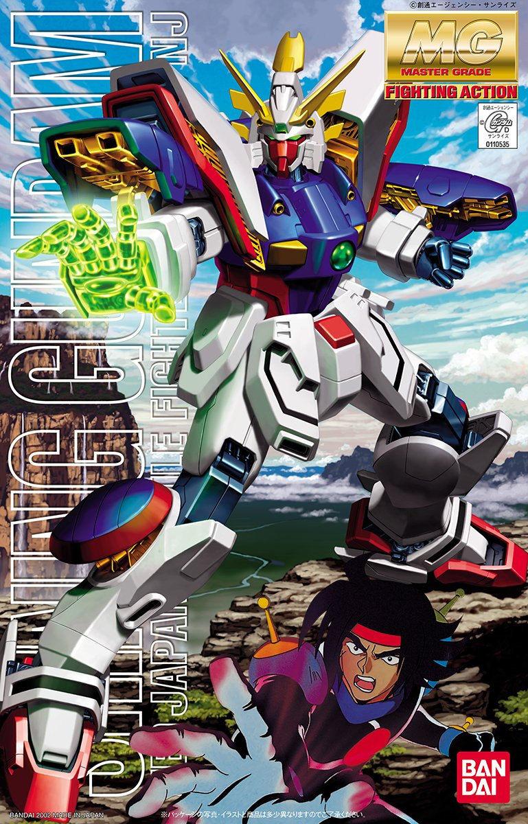 File:MG-Gundam-GF13-017NJ-Shining-Gundam-Box-Art.jpg
