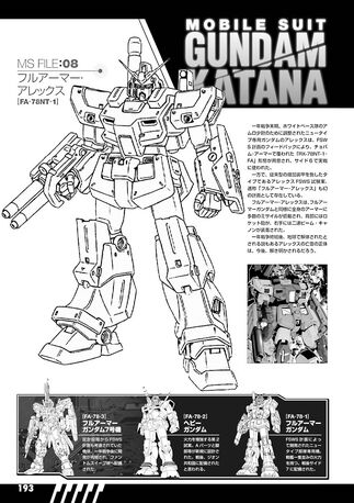 File:MS FILE 08 - FA-78NT-1 Full Armor Gundam ALEX.jpg