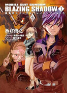 Mobile Suit Gundam The Blazing Shadow Vol.1