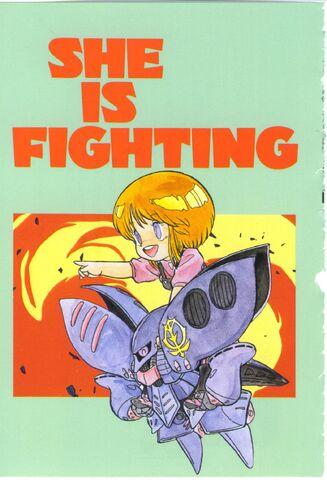 File:Fighting.jpg