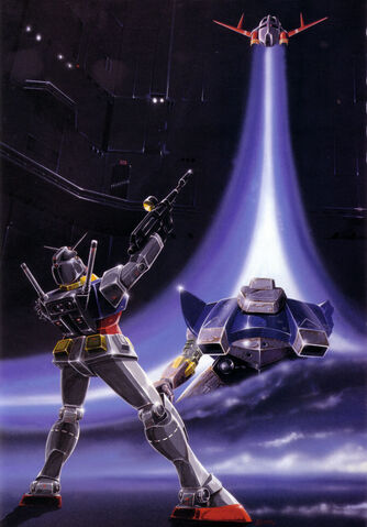 File:Rx-78-2-art4.jpg