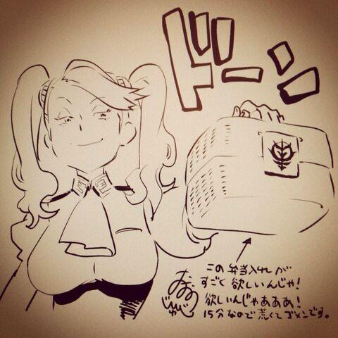 File:Junji Ohno 027.jpg