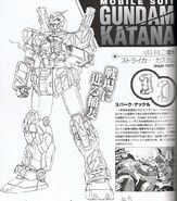 Srwhotnews ace11 katana3
