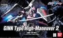 HG GINN Type High-Maneuver 2 Cover