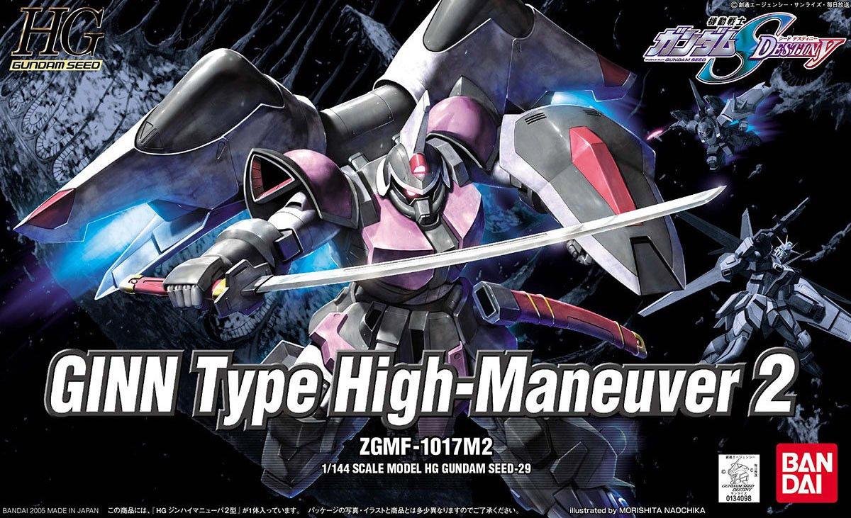 File:HG GINN Type High-Maneuver 2 Cover.png
