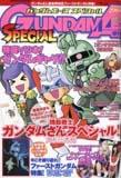 Gundamacesp03