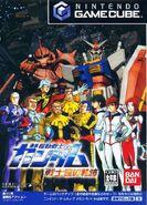 Mobile Suit Gundam Pilot's Locus
