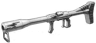 File:Lb19k-320mm-bazooka.jpg