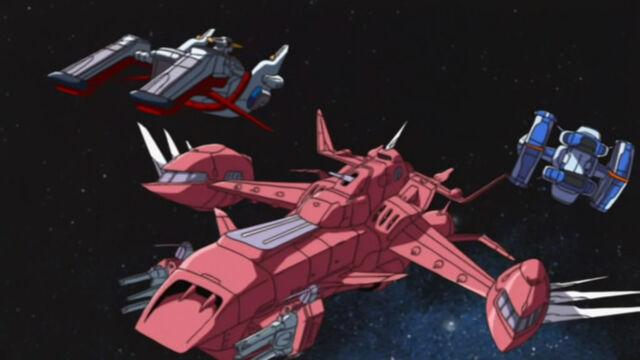 File:Three Ships Alliance.jpg