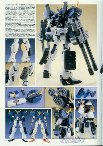 File:Heavyarms ew 004.jpg