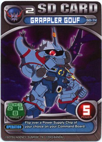 File:SD-14 ST1 Grappler Gouf.jpg