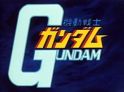 File:Gundam Logo.jpg