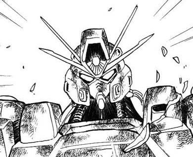 File:Gump - ZZ Gundam Head.jpg