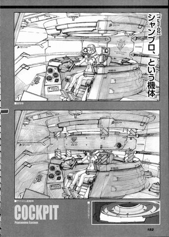 File:GundamUC MSIDTC AMAX7 - Scan2.jpg