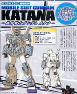 MSGKatana RGM79FC Mechanic File