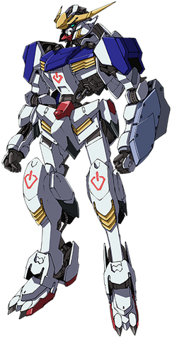 File:Barbatos 2nd Form Front Color.png