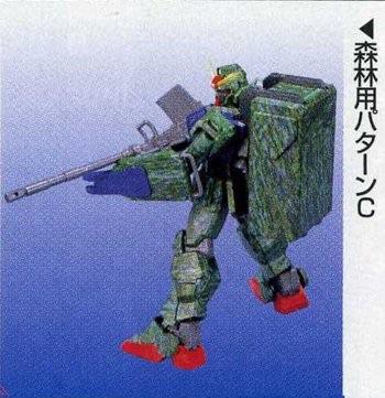 File:MG 06.jpg