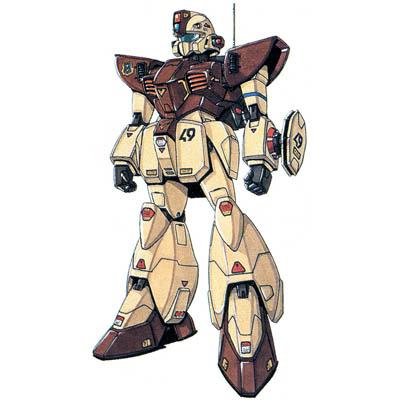 File:RGM-119D Jamesgun Desert Type.jpg