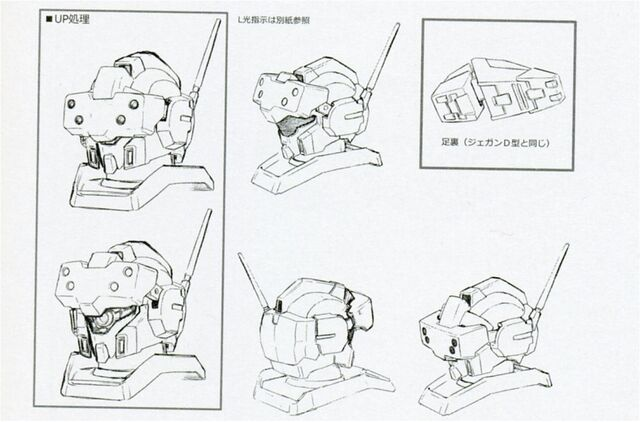 File:RGM-89De - Jegan (ECOAS Type) - Sensors.jpg