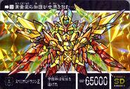 Superior Dragon Z