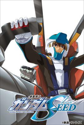 File:Gundamseed1.jpg