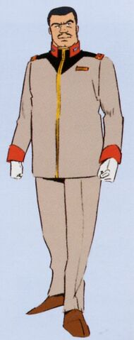 File:EarthFederation'sSide7Commander.jpg