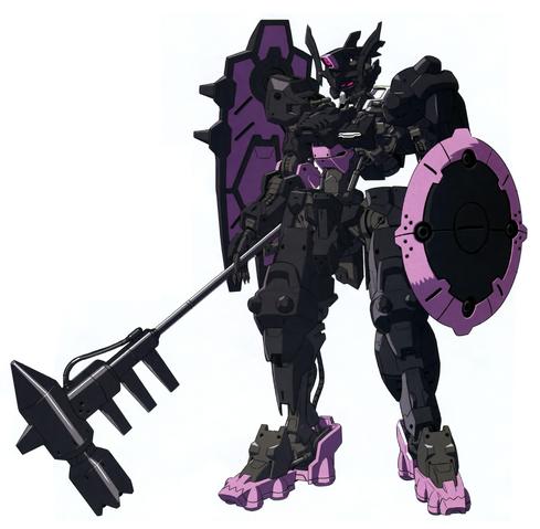 File:Gundam Vual temp.png